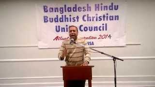 Bangladesh Hindus, Buddhists, Christians Unity Council USA [GA Chapter] 1-26-14