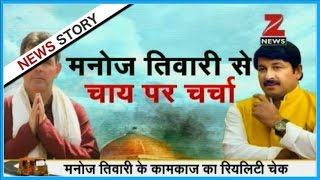 Auto Wale Babu : Coverage on MCD election by Australian reporter with BJP leader Manoj Vajpayee