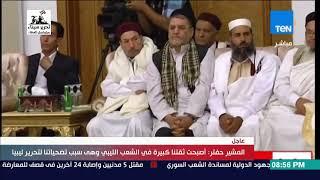 تغطية خاصة | كلمة المشير خليفة حفتر القائد العام للجيش الليبي عقب وصوله بنغازي