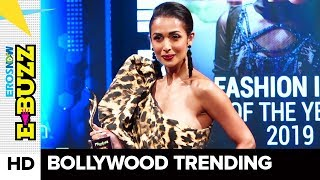 Malaika Arora Walks The Ramp | Bollywood News | ErosNow eBuzz