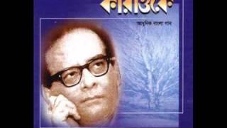 Sedin Tomay Dekhe Chhilam -Hemanta Mekherjee