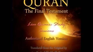 Quran Study No  05 - 2/17/89 Sura 56;75 & 57 by Lisa
