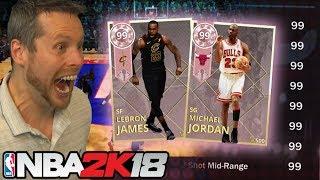 99 RATING on EVERYTHING! MAXED OUT LEBRON & JORDAN! NBA 2K18
