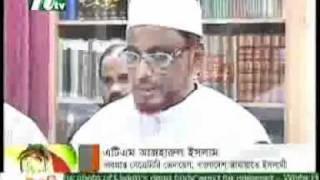 Bangladesh TV NTV TV  ATM Azahar about juddhaporadhir butcher   Bangladesh Jamaat  e IslamI