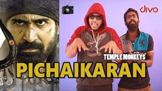 Pichaikkaran | Temple Monkeys