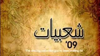 الأماكن كلها - عبد الرحيم شعبولا - روعه الأداء