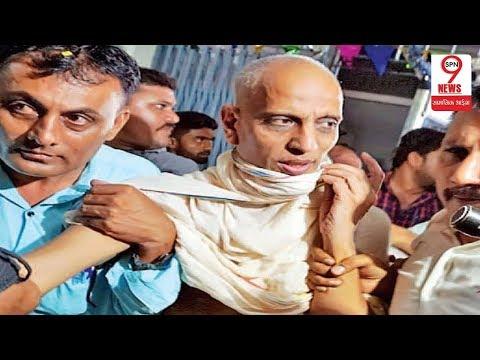 Xxx Mp4 आरोपी जैन बाबा ने अपना गुनाह कबूला Accused Jain Baba Confesses His Crime 3gp Sex
