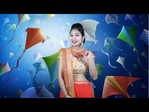 Xxx Mp4 Makar Sakranti Of 2018 New Year Shayari Makar Sakranti Wishes In Hindi 3gp Sex
