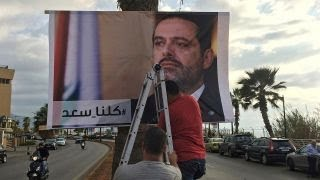 Kuwait orders its citizens out of Lebanon