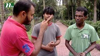 Bangla Natok Houseful l Mithila, Mosharof Karim, Hasan Masud  l Episode 15 I Drama & Telefilm