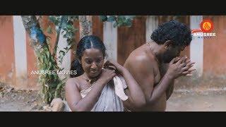 പെണ്ണ് വലുതായ ആദ്യം തമ്പ്രാനുള്ളതാ Malayalam Old Movies