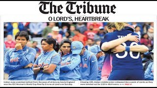 England vs India World Media News On ICC Womens Cricket World cup 2017 Final