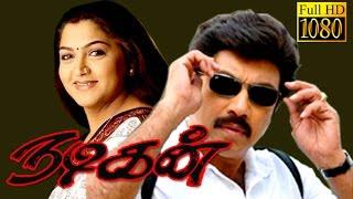 Nadigan | Sathiyaraj, Kushboo,Goundamani | Super Hit Tamil Comedy Movie HD