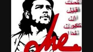 جيفارا مات بصوت احمد سعد من فيلم الفاجومي