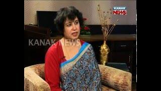 Exclusive Interview With Author Taslima Nasrin Par 1