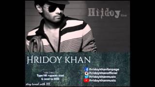 Dewaana by hridoy khan new song in 2016