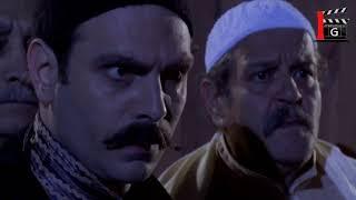 اجمل مشاهد رجال العز   حرق الفرن بالحارة و اتهام عبود   رشيد عساف و طلال مارديني