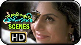 Zachariayude Garbhinikal Movie   Scenes   Sanusha meets Lal   Asha Sarath   Rima Kallingal