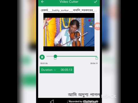 Xxx Mp4 Video Cutter App ভিডিও কাটিং 3gp Sex