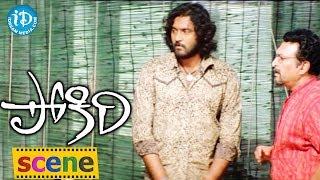 Pokiri Movie - Mahesh Babu,Ileana Funny Love Scene