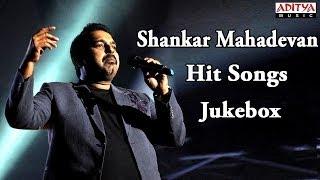 Best Of Shankar Mahadevan || Telugu Hit Songs Jukebox