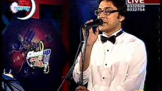 The Anupam Roy Band performing Miles' NEELA