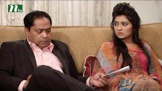 Ekdin Chuti Hobe | Tania Ahmed, Shahiduzzaman Selim, Misu | Episode 103 | Drama & Telefilm
