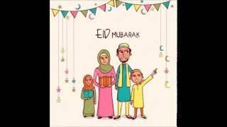 আজ আনন্দ প্রতি প্রাণে প্রাণে ঈদ মোবারক আজ Aj anondo proti prane prane Eid Mubarak