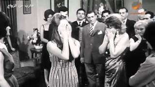 فيلم هارب من الزواج - Hareb.Mn.Al Zawag.rmvb