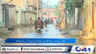 Sultan Shah graveyard road turns into canal