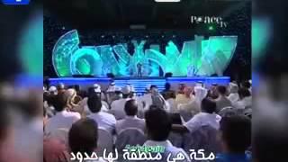 لماذا لا يسمح لغير المسلمين الذهاب إلى مكة ؟! الداعية الدكتور ذاكر نايك