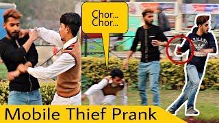 Mobile Chor Prank   Prank In Pakistan