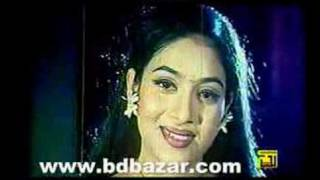 Bangla Movie Song : Arr Jeno Bhul Na Hoi