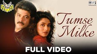 Tumse Milke - Parinda | Asha Bhosle & Suresh Wadkar | R. D. Burman