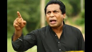 Bangla New Funny Video