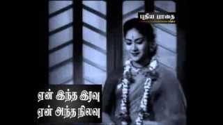 TAMIL OLD SONG--Yen intha iravu(vMv)--T M S JIKKI--PUTHIYA PATHAI