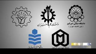 Iran Seven Research Scientists among World scientists, Clarivate Analytics reports