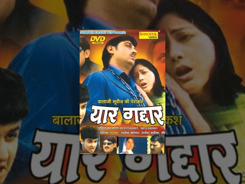 Xxx Mp4 Yaar Gaddar यार गद्दार Suman Negi Anil Farmana Hindi Full Movies 3gp Sex