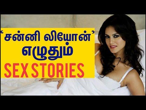 Xxx Mp4 சன்னி லியோன் எழுதும் செக்ஸ் கதைகள் Cine Flick 3gp Sex
