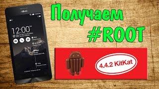 Download Получаем ROOT на ASUS Zenfone 5 c Android 4.4.2 KitKat 3Gp Mp4