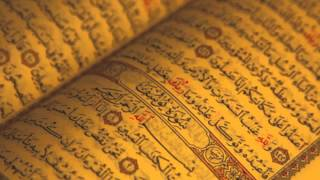 Mahir-Surah Yusuf- Tahajjud Ramadhan 2012 Luton