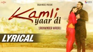Lyric Video : Kamli Yaar Di | Lakhwinder Wadali | Latest Punjabi Songs 2017 | Saga Music