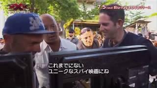『トリプルX:再起動』特別映像(2分41秒)