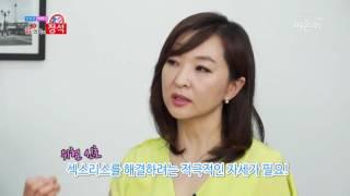 [성의학의 정석] 8편 -  섹스리스  풀버전 - 강동우/백혜경 박사 HD