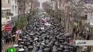 Iran Roars, in Millions غرش میلیونها ایرانی - ۲۲ بهمن ۱۳۹۰