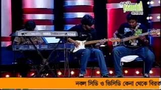 Amar Chokher Dekha | Dibboraj | Daak (Khude Gaanraj)
