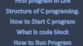 Structure of C Programming and How to Run a C program Bangla-2017