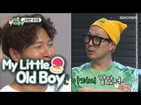 Kim Jong Kook Wants to Get Married Next Fall or Winter! [My Little Old Boy Ep 91]