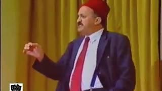 مسرحية مغربية  ساعة مبروكة محمد الجم