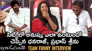 Bhaagamathie Movie Team FUNNY Interview | Anushka | Dhanraj | Prabhas Sreenu | Telugu FilmNagar